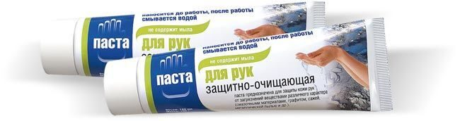 paste-for-cleaning-hands-and-protective.jpg